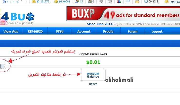 ref4bux الدفع الفورى الشركه التي 718341461.jpg