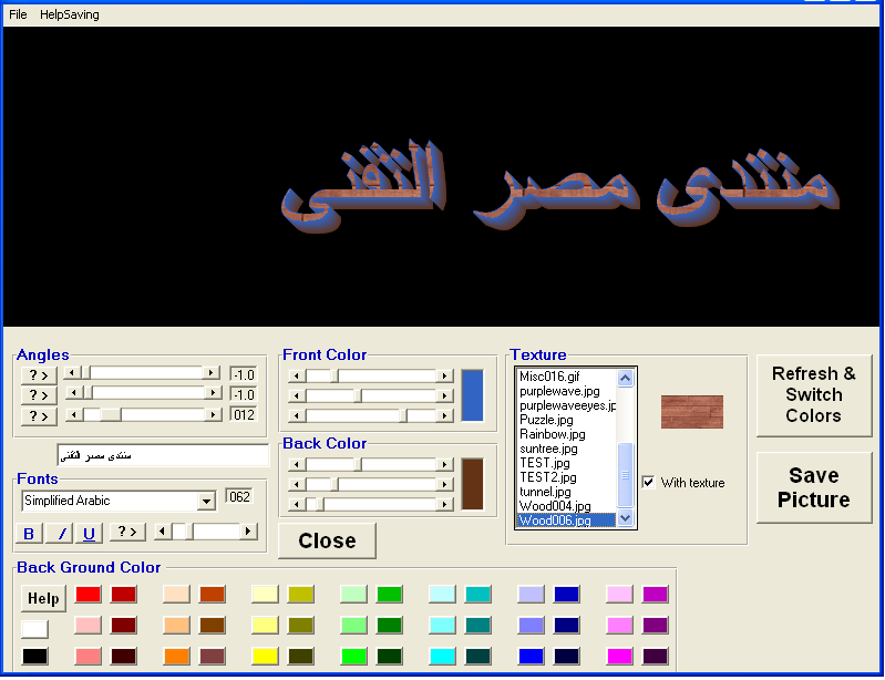 3D_text(ure) مشروع رائع يوضح كيفية عمل نصوص ثلاثية الابعاد و حفظها على هيئه صورة متحركة ؟ 621442942