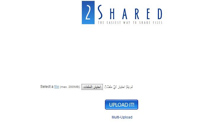 عمل رابط مباشر للسيرفر من اي موقع تحميل مجاني 682065165.jpg