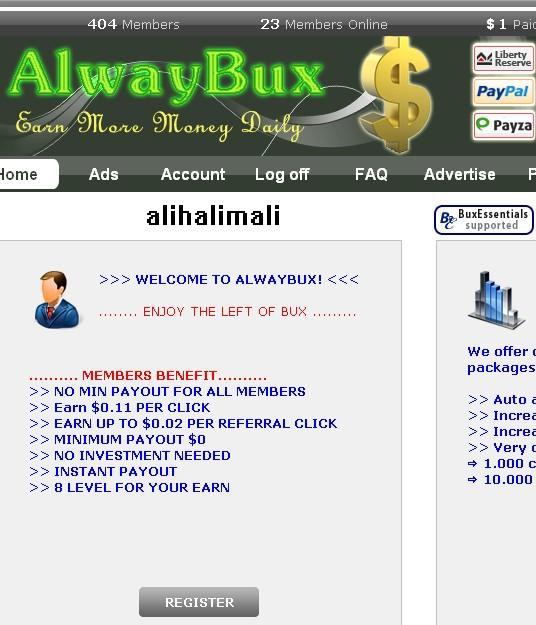 Alwaybux بدون ادني 527260916.jpg