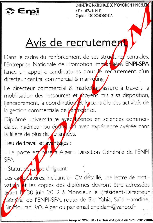 اعلان توظيف في المؤسسة الوطنية للترقية العقارية جوان 2012