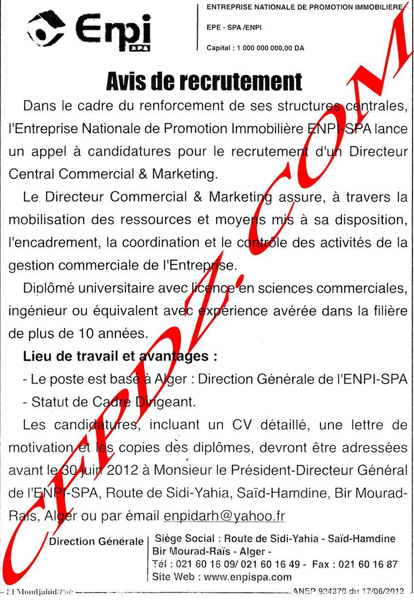 اعلان توظيف في المؤسسة الوطنية للترقية العقارية جوان 2012 563232304.jpg