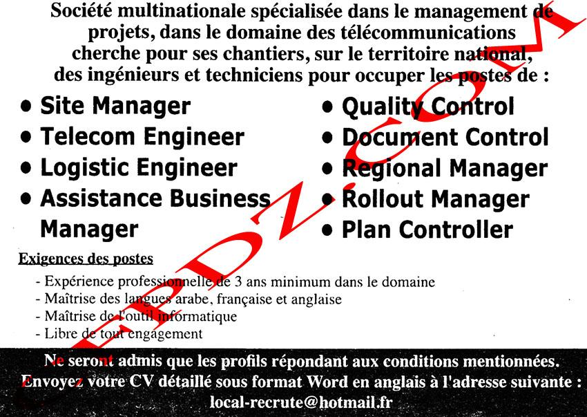 اعلان توظيف في مؤسسة متعددة الجنسيات مختصة في تسيير و إدارة المشاريع في مجال الإتصالا 185787664.jpg