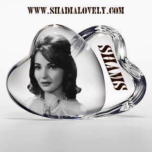 صورة من تصميم شمس لشادية  - صفحة 2 134552379