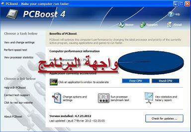 PCBoost 4.9.16.2013 Portable,بوابة 2013 642763380.jpg