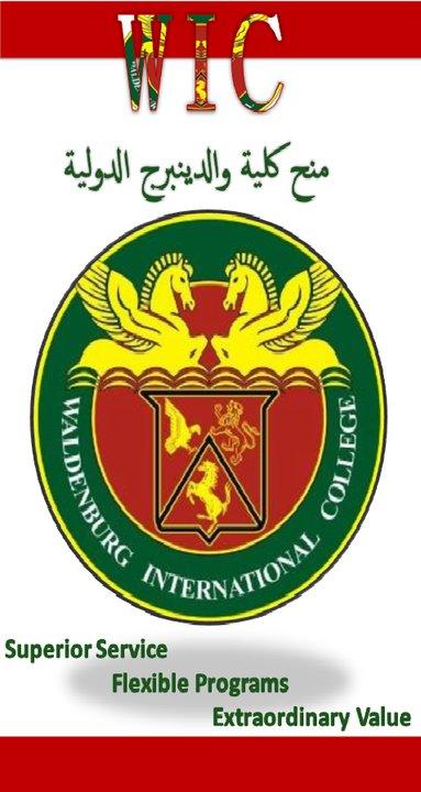 شهادة اخصائى تسويق الكترونى محترف معتمد من كلية ولدنبرج الدولية