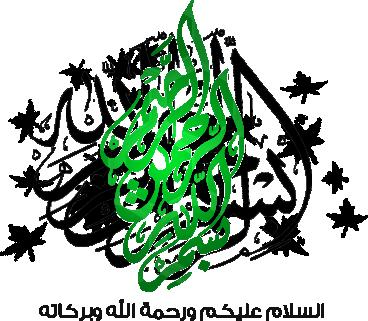 الاصدار الاخير لغة عربية لهاتف نوكيا 203_rm-832_v20.50