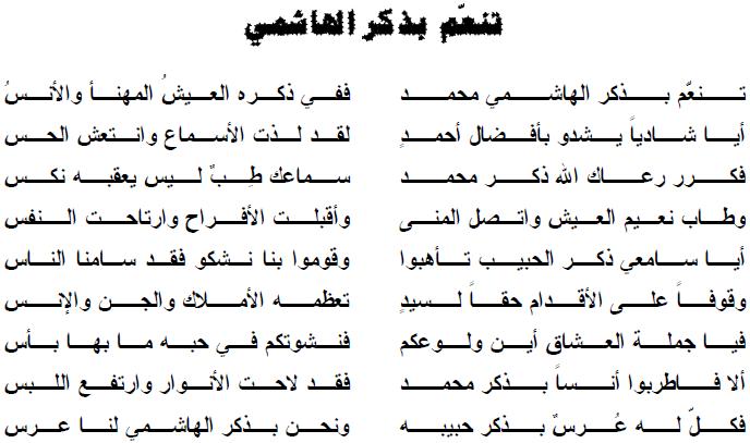 Poem, Camel, Poems, Poetry