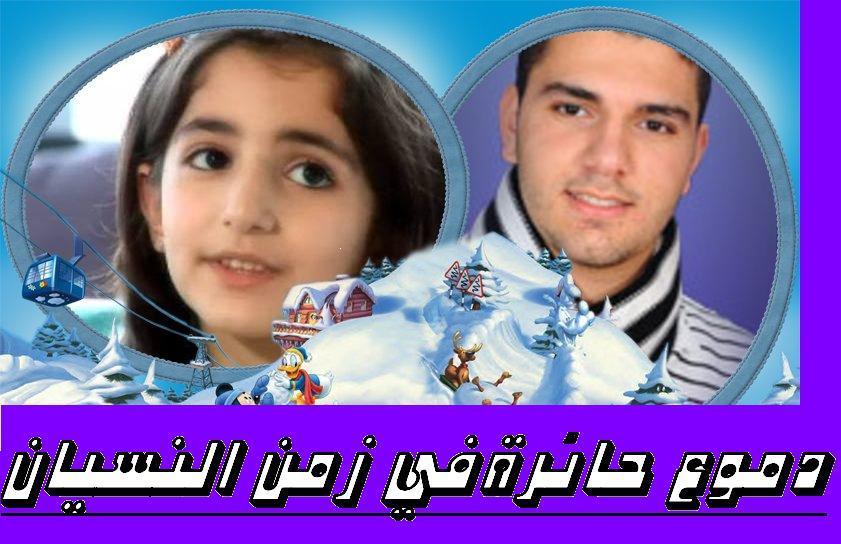 صورة حصرية لديمة بشار 305873096