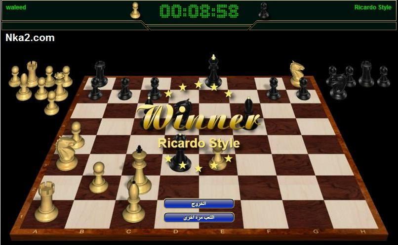 تحميل لعبة الشطرنج عربي