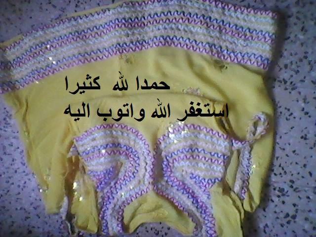 ������ ���� ���� ������,,,robe kabyle,,���� ����� ������
