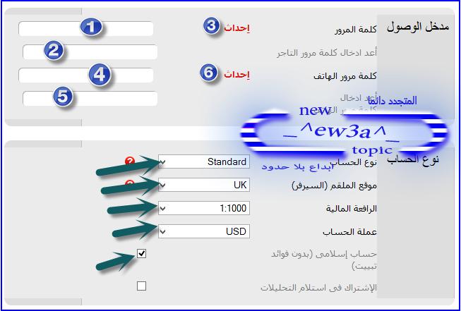الفوركس forex الفوركس 181306804.png