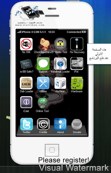 iphoneyeta 4p3