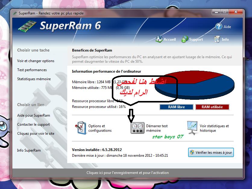 برنامج لفحص الرام لديك superram, الشرح الكامل