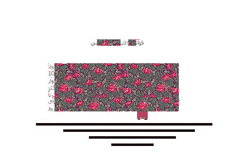http://www11.0zz0.com/2012/12/08/16/238130210.png