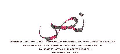 http://www11.0zz0.com/2012/12/08/16/284076873.jpg