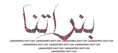 http://www11.0zz0.com/2012/12/08/16/317865477.jpg