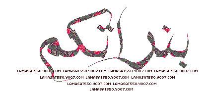 http://www11.0zz0.com/2012/12/08/16/743943907.jpg