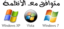 النسخة الكاملة من عملاق استرجاع الملفات Recuva Professional V1.43