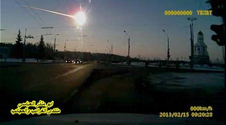 بالصور..النيزك الذي ضرب روسيا.. 781331282