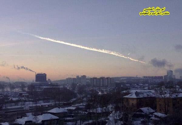 بالصور..النيزك الذي ضرب روسيا.. 860172708