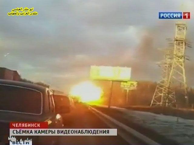 بالصور..النيزك الذي ضرب روسيا.. 955844733