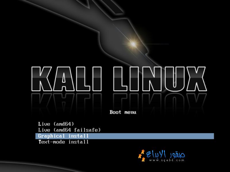 systeme dexploitation kali linux