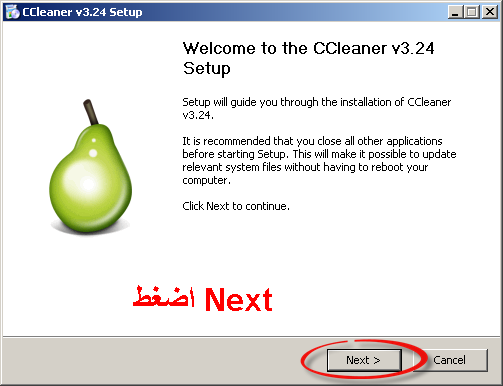 ��� ����� ����� � ������� Ccleaner �������� � ����� 235675984.png