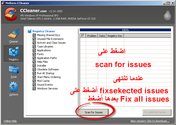 ��� ����� ����� � ������� Ccleaner �������� � ����� 375335195.png