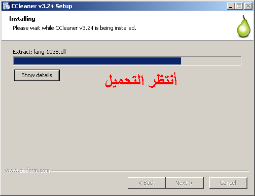 ��� ����� ����� � ������� Ccleaner �������� � ����� 456220538.png