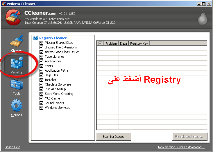 ��� ����� ����� � ������� Ccleaner �������� � ����� 467916445.png