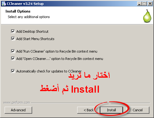 ��� ����� ����� � ������� Ccleaner �������� � ����� 698628776.png