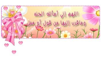 تأملات لبعض من آي القرآن  895359543
