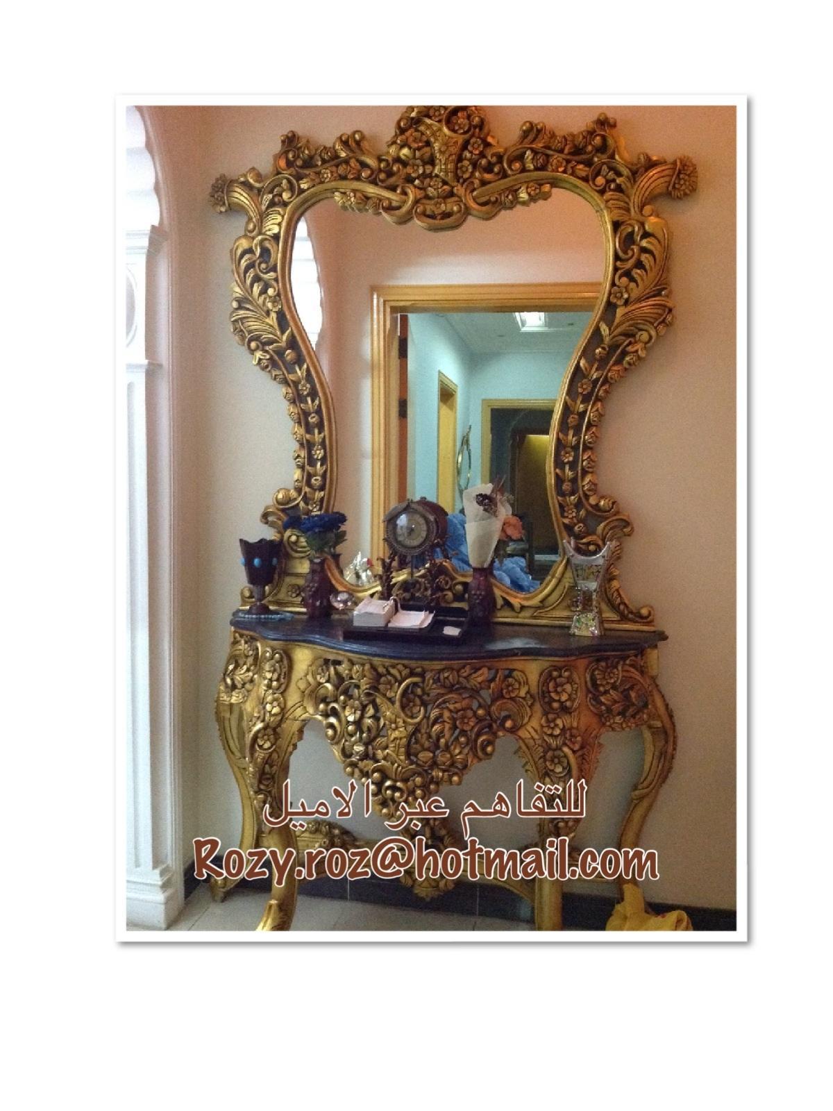 لمحبي الفخامه الذهبيه عفش مصري مطلي ذهبي فرنسي 537819841.jpg