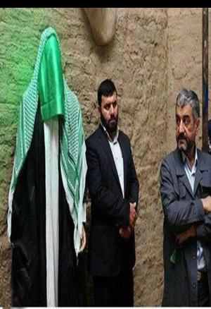 وكالة فارس الإيرانية تنشر صورة