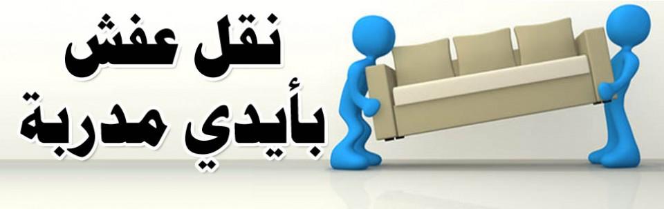عفـــ 55510703 ــــــش googel kuwait