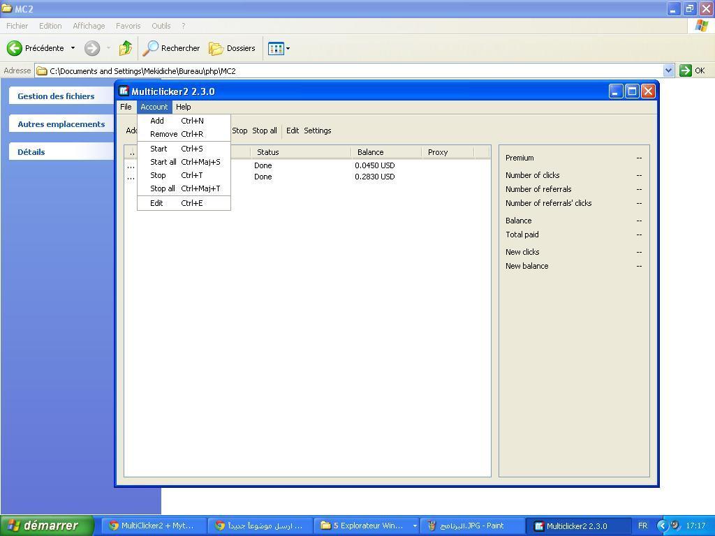 برنامج الضغط الاتوماتيكي يعمل موقع 411726014.jpg