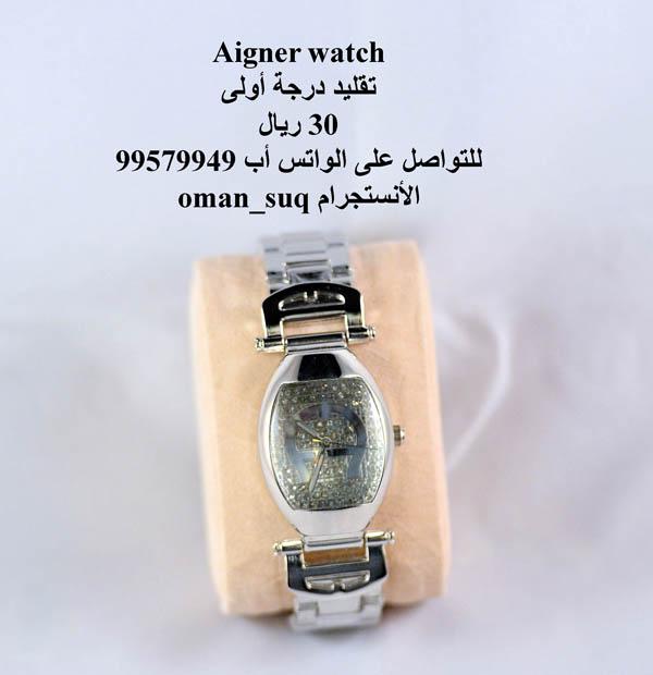 a1ec9f2a8 معروض الدفعه الرابعه ( للبيع ساعات وأقلام ومحافظ تقليد درجه أولى طبق ...