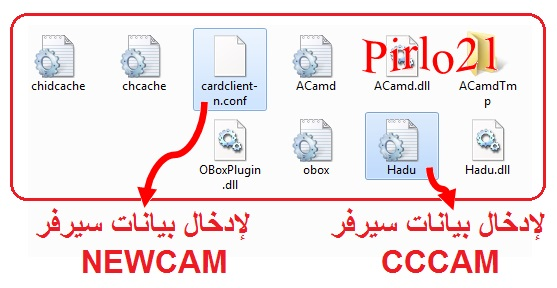 حصريا تشغيل سيرفرات المنتدى CCCAM
