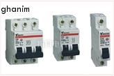 كافة انواع القواطع الكهربائية 819122455