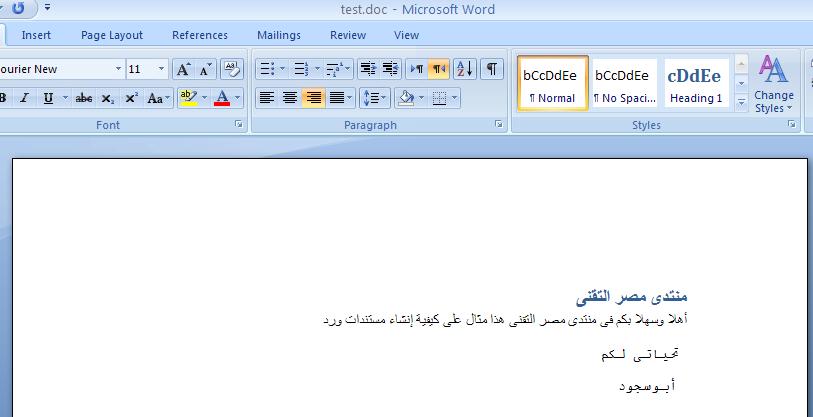 إنشاء مستندات Word و الكتابة فيها مع بعض التنسيق فى بنية vb.net  614446307