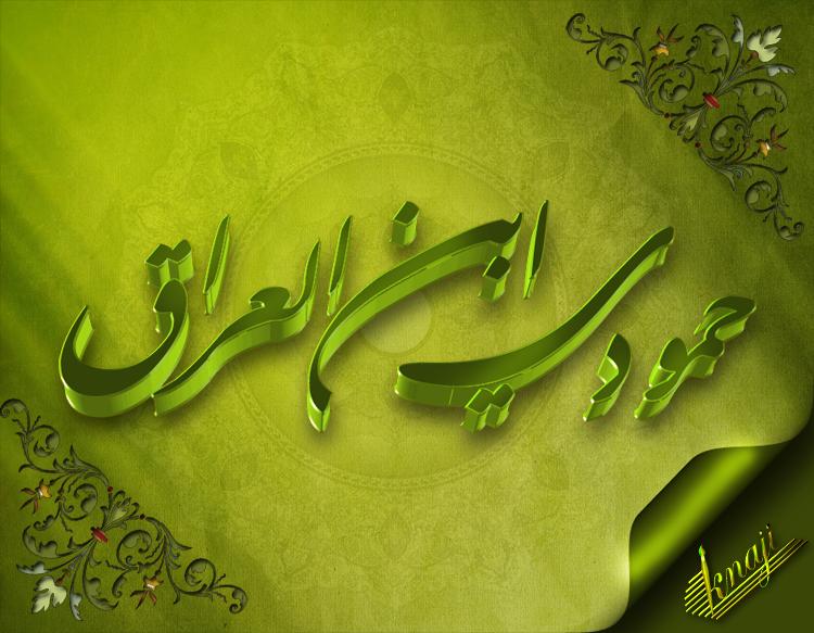 اهداء الى الاخ الغالي  حمودي ابن العراق