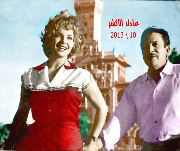 صور الفنانة شادية زمااااااااااان بالوان عادل الاكشر  - صفحة 3 204597551