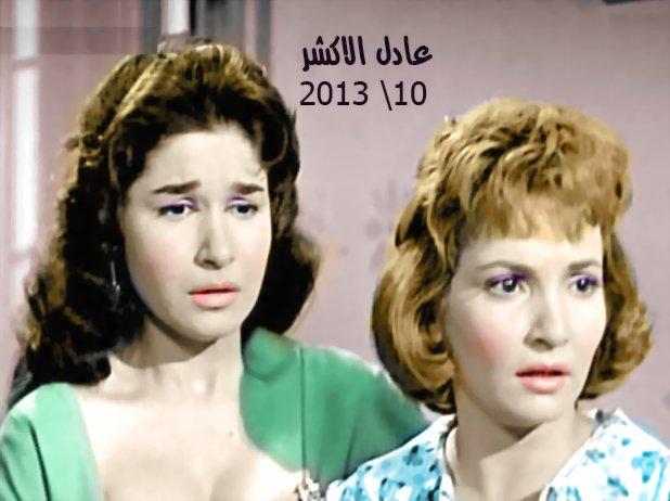 صور الفنانة شادية زمااااااااااان بالوان عادل الاكشر  - صفحة 3 254199634