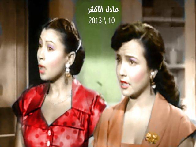 صور الفنانة شادية زمااااااااااان بالوان عادل الاكشر  - صفحة 3 527814003