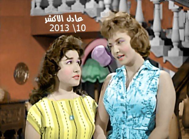 صور الفنانة شادية زمااااااااااان بالوان عادل الاكشر  - صفحة 3 694288857