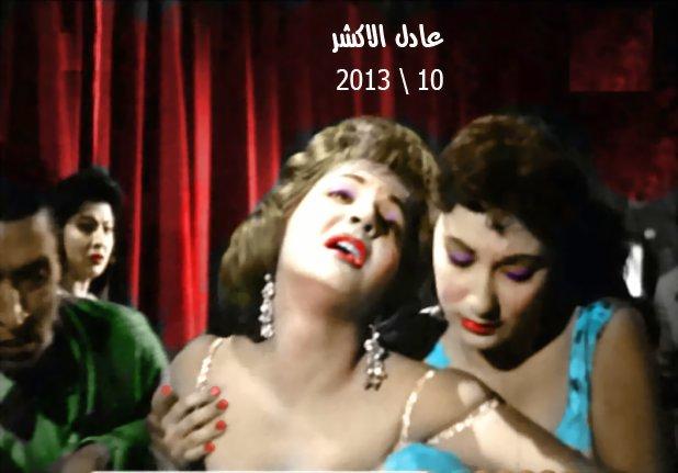 صور الفنانة شادية زمااااااااااان بالوان عادل الاكشر  - صفحة 3 747867009