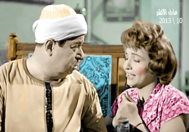 صور الفنانة شادية زمااااااااااان بالوان عادل الاكشر  - صفحة 3 814352762