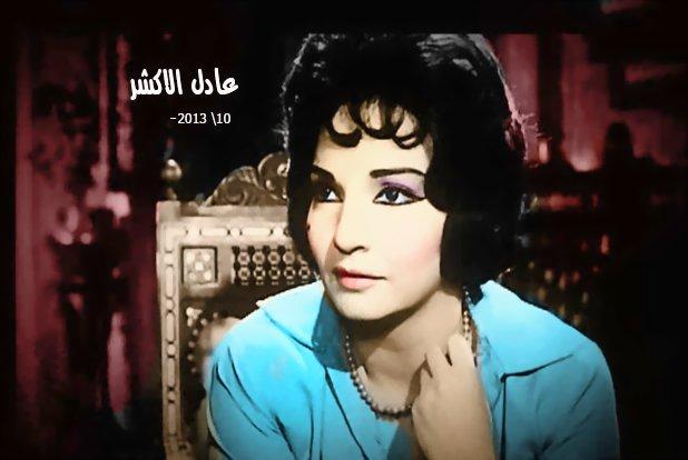 صور الفنانة شادية زمااااااااااان بالوان عادل الاكشر  - صفحة 3 881642885