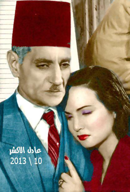 صور الفنانة شادية زمااااااااااان بالوان عادل الاكشر  - صفحة 3 901746386